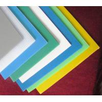 Buy cheap Colorful PP Corrugat... Product: pp corrugated sheet ,colorful pp coroplast sheet from wholesalers