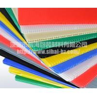 Buy cheap Colorful PP Corrugat... Product: Custom pp corrugated sheet from wholesalers
