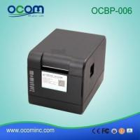 Quality OCBP-006: China barcode printer to print stickers, sticker printing machine for sale for sale