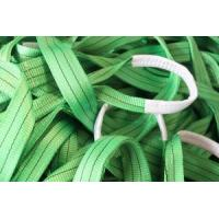 Buy cheap Webbing Sling from wholesalers