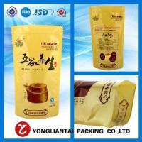 Quality Coffee bag design ideas available,coffee bag wholesale. Product No.:coffee bag manufacture for sale