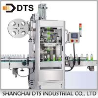 Quality Shrink sleeve labeling machine Automatic bottle label applicator machine for sale