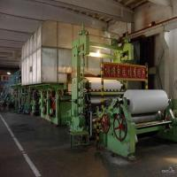 Manufacture of Writing Paper/Printing Paper Production Line Made Paper from Rice Straw/Reed/Bamboo