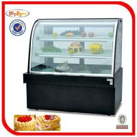 Quality Cake Display Cooler for sale