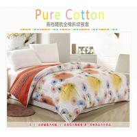 Quality 100% cotton printed bedding cover fabric BD-SH045 for sale