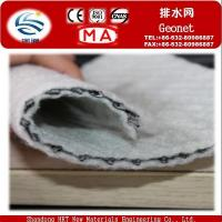 Buy cheap Three-dimensional composite drainage network from Wholesalers