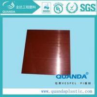 Quality Electric Insulation Material Polyimide Film for sale
