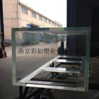 Quality High quality acrylic fish tank for sale