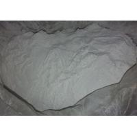 Quality CalciumChloridePowder94% for sale