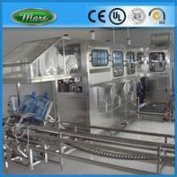 Quality Plastic Jar Filling Machine for sale