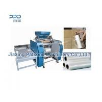 Buy cheap Stretch Film Rewinder from wholesalers