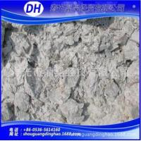 China Calcium chloride Anhydrous magnesium chloride on sale