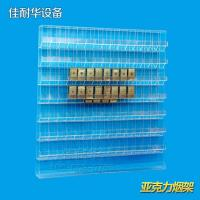 Buy cheap Convenience Store Freezer Acrylic cigarette holder from wholesalers