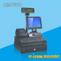 Buy cheap Convenience Store Freezer Cash register from wholesalers