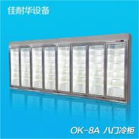 Buy cheap Extreme series of eight freezer from wholesalers