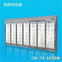 Buy cheap Extreme Series seven freezer from wholesalers