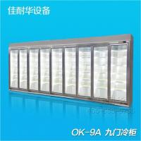 Buy cheap Extreme series of nine freezer from wholesalers