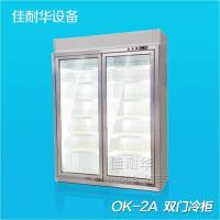 Buy cheap Extreme Series two freezers from wholesalers
