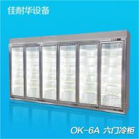 Buy cheap Extreme Series six freezer from wholesalers