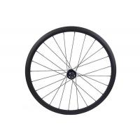 Quality Excellent 32mm carbon cycling wheels for sale