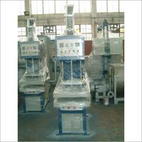 Buy cheap Hot Pressing Machine from wholesalers