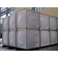Quality SMC Water Tank for sale