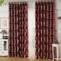 Quality Luxury Floral Jacquard Pattern Blackout Curtain Panels for sale