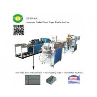 Buy cheap Full automatic Pocket Tissue Paper Machine with Packing Machine from wholesalers