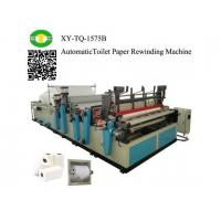 Buy cheap Automatic Toilet Paper Rewinding Machine from wholesalers