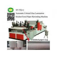 Buy cheap Automatic Kitchen Towel Paper Machine from wholesalers