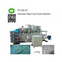 Buy cheap Automatic Paper Cup Coaster Making Machine from wholesalers