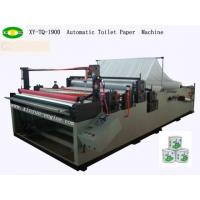 Buy cheap Semi Automatic Toilet Paper Rewinding Machine from wholesalers