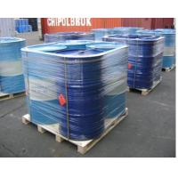 Quality Ethylene Glycol Monoethyl Ether Acetate(CAC) for sale