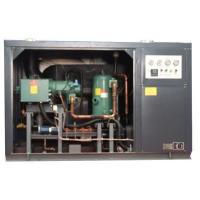 Buy cheap Cryogenic Chiller from wholesalers