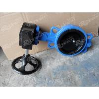 Quality Full EPDM lined butterfly valve for sale