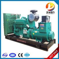 Quality 30KW/37.5KVA diesel generator powered by Cummins engine for sale