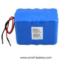 Buy cheap Lithium Battery 12v DC Rechargeable Battery/batterie For Solar Energy System from wholesalers