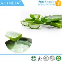 Nutritional Supplement Aloe Extract