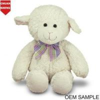 Quality CHStoy stuffed sheep toy for sale