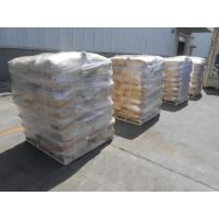 China Adhesive Polyvinyl Alcohol on sale