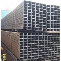 China Galvanized Steel Pipes Galvanized Steel Pipes on sale