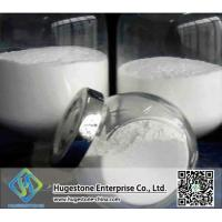 Quality Food Ingredients And Feed Additives for sale