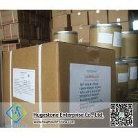 Buy cheap Ascorbic Acid from wholesalers