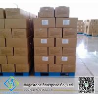 Buy cheap Potassium Sorbate from wholesalers