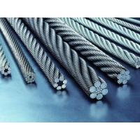 China Round strand steel wire rope on sale