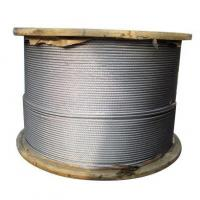 China Steel wire rope for aviation on sale