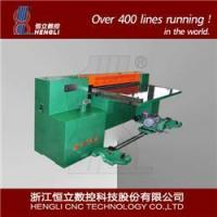 Quality Semi-automatic Slitter for sale