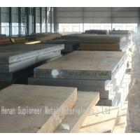 Quality Shipbuilding steel EH40 for sale