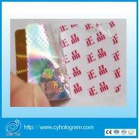 Buy cheap Removable Hologram Sticker/Hologram Sticker Destroyed Once Removed from wholesalers