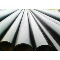 Quality Seamless Carbon and Alloy Steel Mechanical Tubing for sale